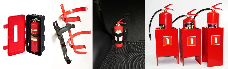 Многообразие подставок и креплений для огнетушителей