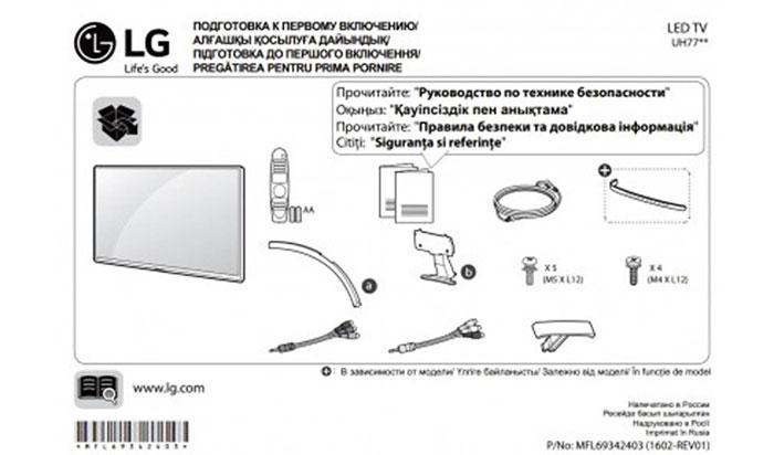 Инструкция LG