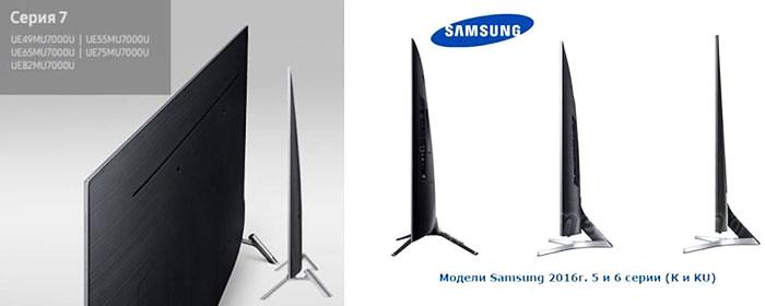 Модели Самсунг